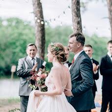 Wedding photographer Sergey Butko (sbutko90). Photo of 02.01.2018