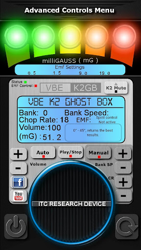 VBE K2 GHOSTBOX PRO  screenshots 3