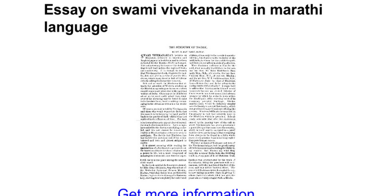 essay on swami vivekananda in marathi language google docs
