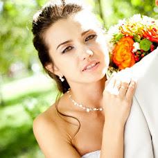Wedding photographer Aleksandr Klimashin (alexmix). Photo of 07.11.2012