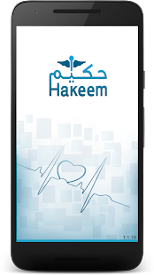 Dr@Hakeem- screenshot thumbnail
