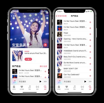 [迷迷音樂] Apple Music獨佔 安室奈美惠 MV全曲上架