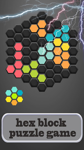 ブロックパズル六角