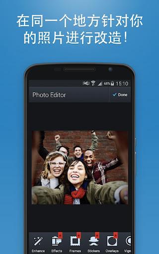 照片编辑器为Android
