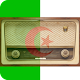 Download Algerie Radios For PC Windows and Mac