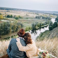 Wedding photographer Milana Nikonenko (Milana). Photo of 26.09.2017