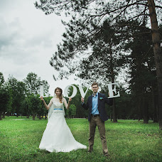 Wedding photographer Yana Lanskikh (lanskikh). Photo of 15.06.2015