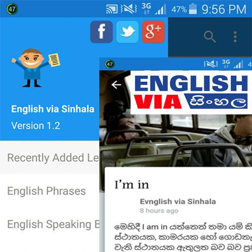 English via Sinhala