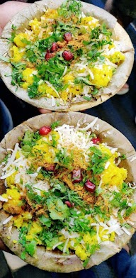 A Taste Of Indore - Fun Food photo 4