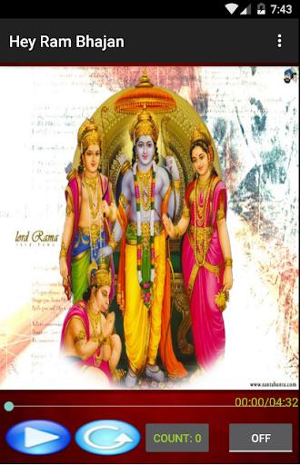 Hey Ram Bhajan With Lyrics