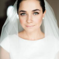 Hochzeitsfotograf Darya Ansimova-Yacyuta (Ansimova). Foto vom 13.09.2015