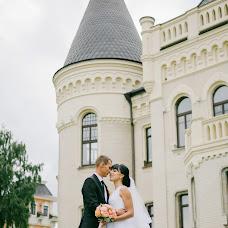 Wedding photographer Marya Poletaeva (poletaem). Photo of 29.08.2017