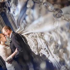 Wedding photographer Joanna Gadomska (www.orangelemur). Photo of 01.12.2015
