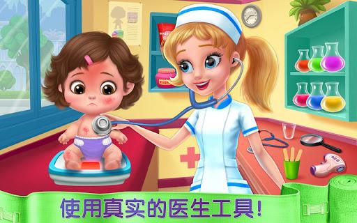 疯狂育婴房—婴儿护理