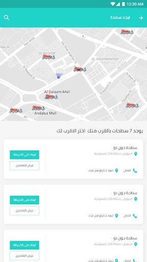 Sahalah 1.05 screenshots 2