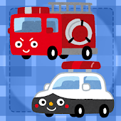 Vehicle Concentration (game)