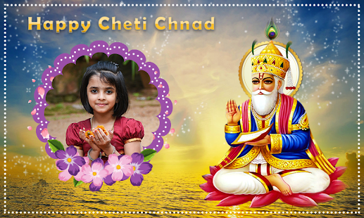 Download Cheti Chand photo frames For PC Windows and Mac apk screenshot 2