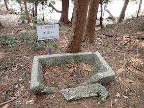 旧三嶽寺 手洗石