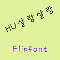 HUSalrang™ Korean Flipfont icon