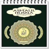 Keutamaan Asmaul Husna