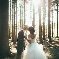 Wedding photographer Natashka Prudkaya (ribkinphoto). Photo of 27.09.2018