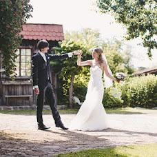 Hochzeitsfotograf Eva Röske (herzmomente). Foto vom 29.07.2016