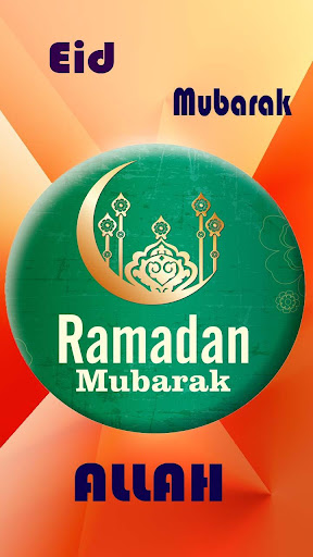 Muslim EID Muharram Ramdan SMS