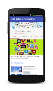 Freedish updates हिंदी- screenshot thumbnail