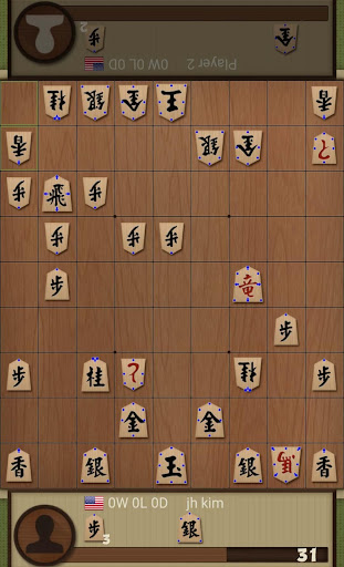 Dr. Shogi  screenshots 3