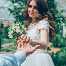 Wedding photographer Kseniya Pavlenko (ksenyafhoto). Photo of 13.06.2017