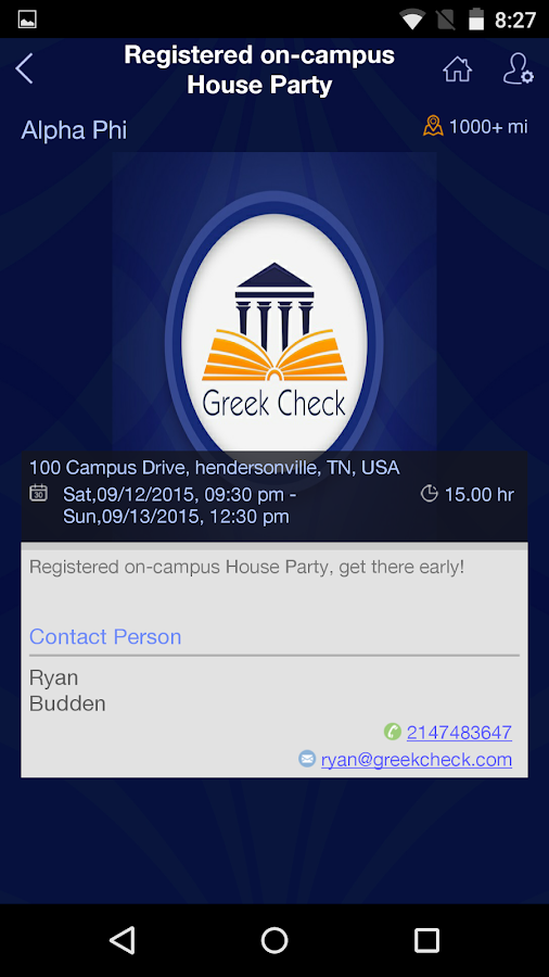 GreekCheck- screenshot