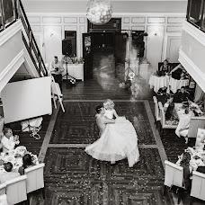 Wedding photographer Anna Berezina (annberezina). Photo of 11.10.2018