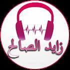 songs of Zayed Al Saleh icon