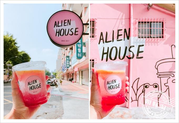 AlienHouse西柚氣泡水