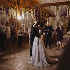 Wedding photographer Aleksandra Kapustina (aleksakapustina). Photo of 05.12.2018