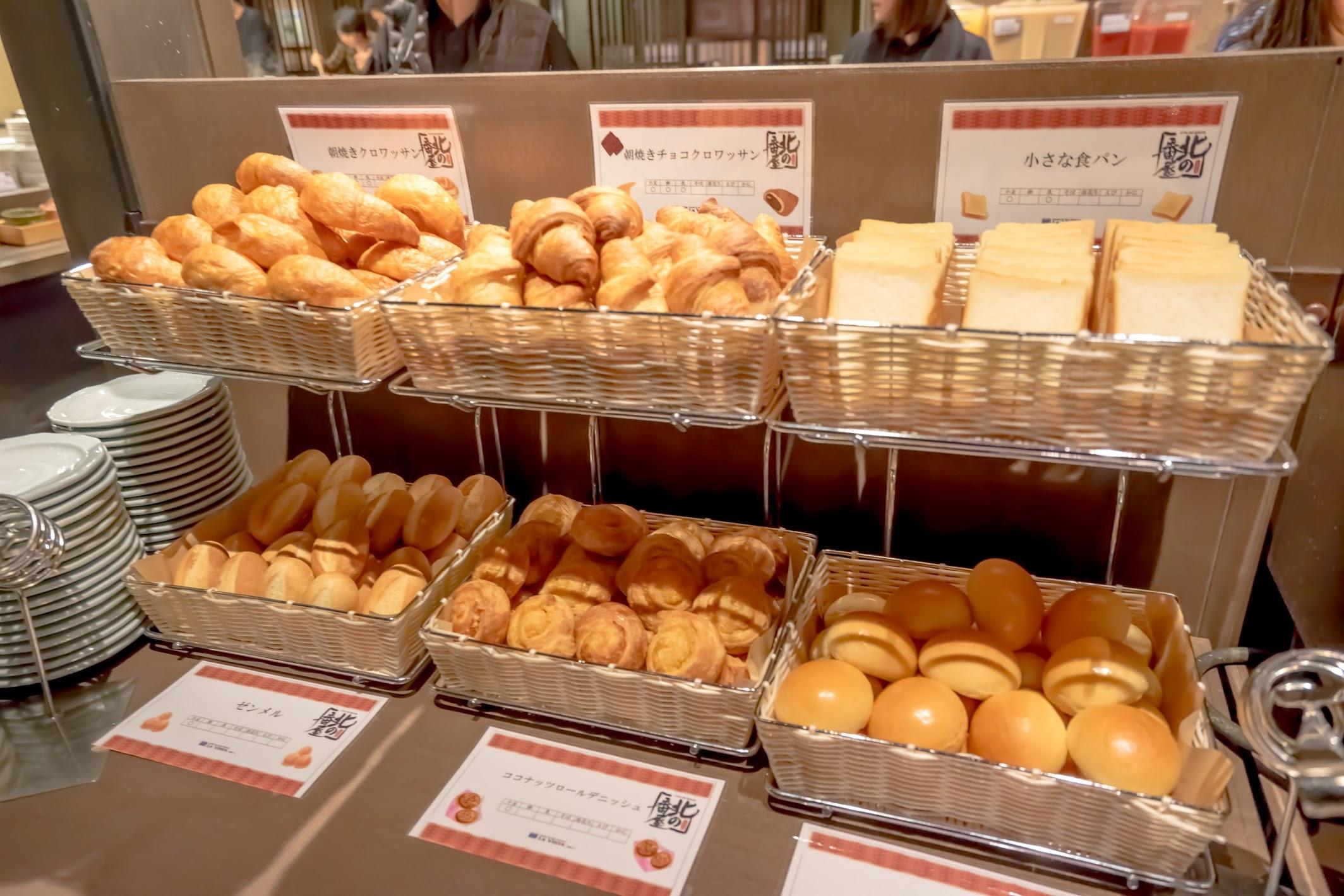 La Vista Hakodate Bay breakfast8