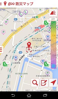 goo防災マップ(避難所、公衆電話、公共施設等を地図表示)のおすすめ画像2