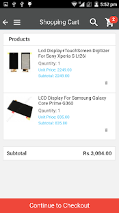 Mobile E Mart- screenshot thumbnail