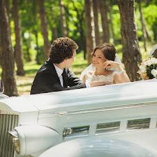 Wedding photographer Viktoriya Ivanova (Studio7moldova). Photo of 27.04.2016