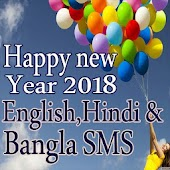 Wish Happy new year SMS Bangla, English and Hindi