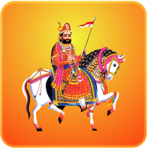 Baba RamdevJi Ramsa Peer - Apps on Google Play