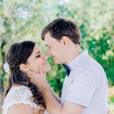 Wedding photographer Aleksey Filippov (alexoneking95). Photo of 09.11.2015