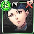 狭山薫(R)