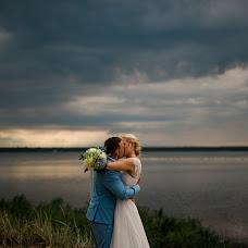 Fotografer pernikahan Mait Jüriado (mjstudios). Foto tanggal 11.11.2018