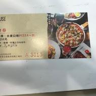 雲豪斯 WiNHOUSE 無國界料理