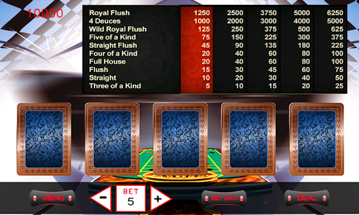 Texas American Poker screenshot