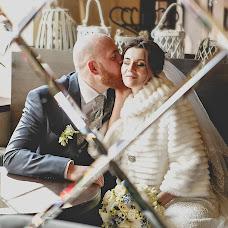 Wedding photographer Dmitriy Kodolov (Kodolov). Photo of 25.11.2018