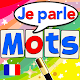 French Word Wizard - Learn to read and spell apk