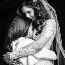 Wedding photographer Aygul Khanova (Khanova). Photo of 22.02.2016