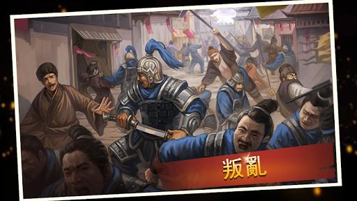 三國神志 1.0.45 screenshots 2
